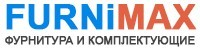 FURNiMAX - Фурнитура и комплектующие для производства мебели